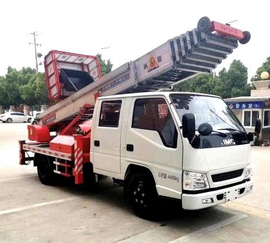 国六36米蓝牌云梯搬家高空作业车