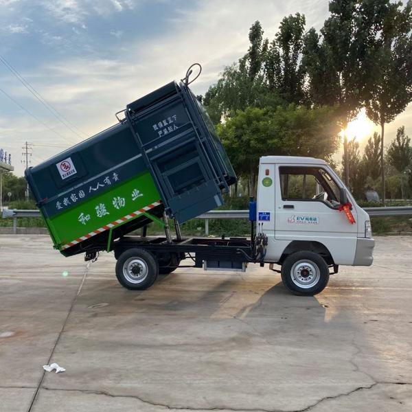新能源纯电动挂桶垃圾车