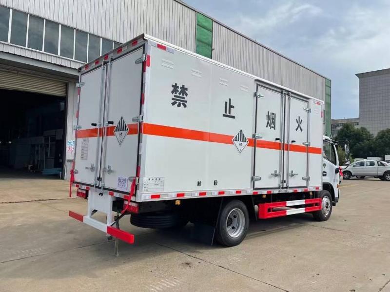 国六4.2蓝牌危废运输车C证开